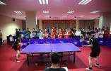 金华银行职工乒乓球赛热闹开场
