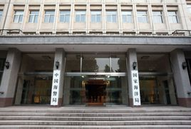 缉私局 英文_中华人民共和国海警局 - 国搜百科