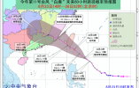 """颱風""""白鹿""""將二次登陸 明天午後寧波仍有陣雨或雷雨"""