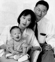 李敖与妻子王小屯及儿子李戡