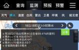 刚刚 10级大风+暴雨冰雹突袭杭城!网友吓呆:从没见过这么大的风