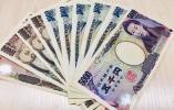 人民币升值重返6.8时代,出境游火爆!银行提醒:外币兑换务必提前手机银行预约