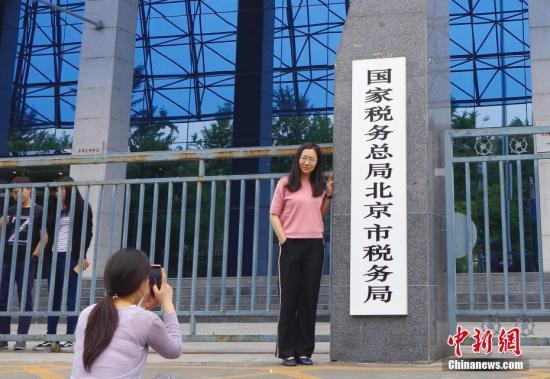 中国国家税务总局制定出台《税收征管操作规范》