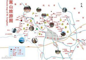 嵩山旅游图