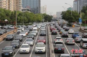 北京将继续实施机动车尾号不限行 恢复日期待定