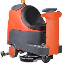 驾驶式洗地机高清图片
