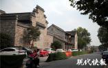 """南京这个项目国家文物局终于批准了,它曾被""""驳回""""两次"""