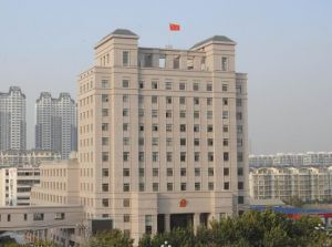 徐州市中级人民法院