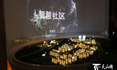 China establishes national innovation demonstration zone in Xinjiang
