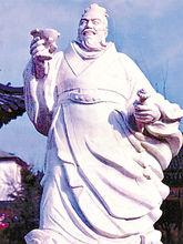 汉朝开国皇帝:刘邦