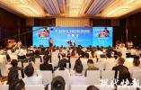 近百位华侨学者来宁,聚焦东亚合作与全球治理