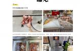 宁波这个地方率先发布超市红黑榜 一家超市被立案调查