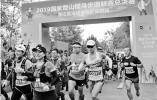 运动小镇名不虚传 500登山爱好者跑进瑶琳仙境