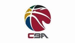 中国篮球协会