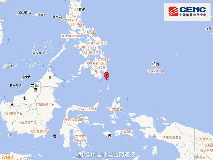 棉兰老岛附近海域发生5.3级地震 震源深度20千米