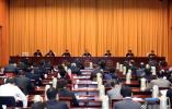 全国生态环境保护工作会议在京召开