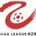 中国足球乙级联赛
