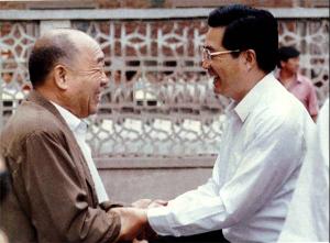 史来贺与胡锦涛同志