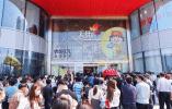 龙湖杭州江东天街9月19日活力绽放 激活杭州城东商业新力量