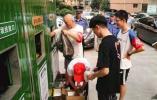 """杭州下城系紧""""红色纽带"""" 共建和谐家园"""