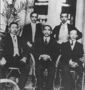 马君武(前排 右一)