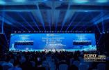 中国医药行业年度盛会在杭举行 钱塘新区生命健康产业受关注