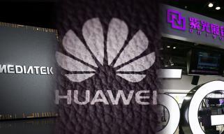 日经:华为与联发科、紫光磋商采购更多芯片