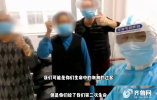92秒丨武汉患者录制视频感激山东医疗队:希望你们一个不少平安回家