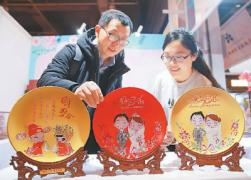 婚博会举办冬季展