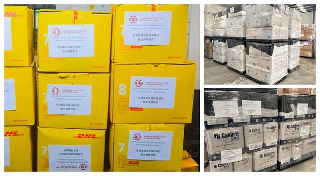 亚投行首批捐赠物资抵达武汉和北京