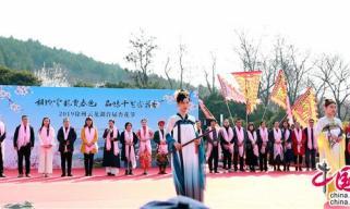 ?徐州云龙湖打造文化景区 品味十里杏花香