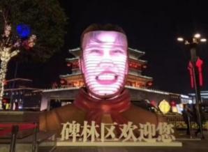 """西安现""""变脸""""兵马俑雕像 可将脸投影到雕塑面部 网友:莫名有点想玩"""