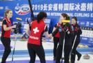 2019国际冰壶精英赛圆满落幕