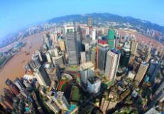 关中平原城市群发展规划