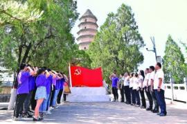 党员干部在延安市宝塔山重温入党誓词