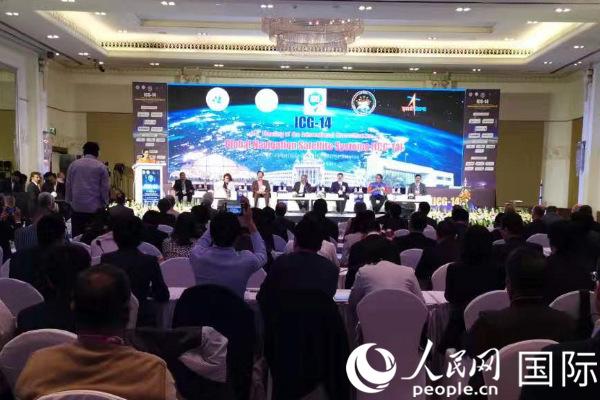 中国代表团参加联合国全球卫星导航系统国际委员会第十四届大会