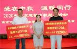 情暖中秋!南京爱心企业走进福利院捐赠1600盒月饼